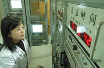 北京时间在线校准 - 标准时间 - 标准北京时间 - 全球标准时间 - 全球时区 - 北京时间校准