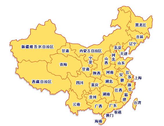 全国话费查询地图